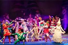 Ballet & Universo Casuo
